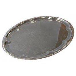 TORO Podnos TORO oválný střední, 29 x 40, 5 x 1, 5 cm
