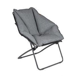 Vystavené křeslo Bo-Camp Urban Outdoor Relax Chair Barva: šedá